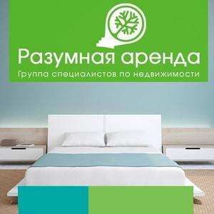 Аренда квартир и офисов Кущевской
