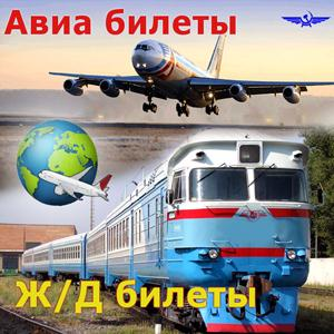 Авиа- и ж/д билеты Кущевской