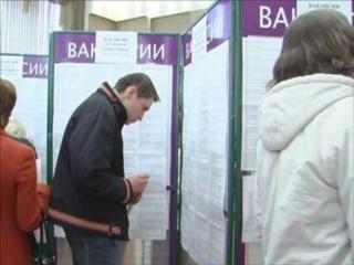Центры занятости Кущевской