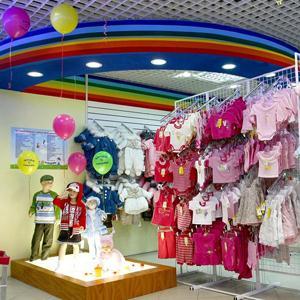Детские магазины Кущевской