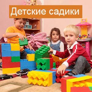 Детские сады Кущевской