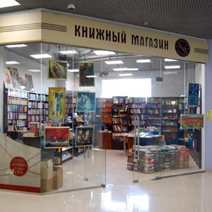 Книжные магазины Кущевской