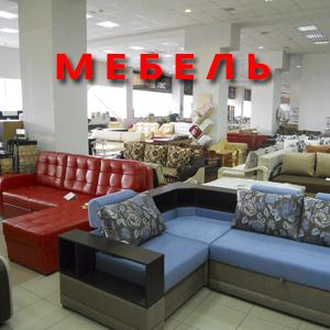 Магазины мебели Кущевской