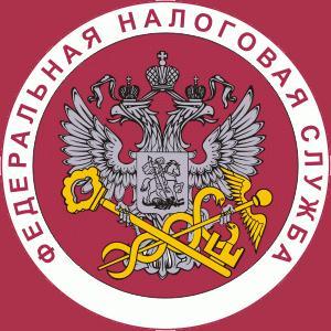 Налоговые инспекции, службы Кущевской
