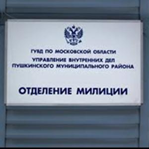 Отделения полиции Кущевской