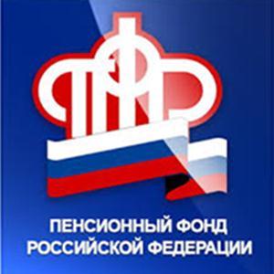 Пенсионные фонды Кущевской