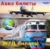 Авиа- и ж/д билеты в Кущевской