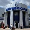 Автовокзалы в Кущевской