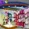 Детские магазины в Кущевской