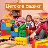 Детские сады в Кущевской