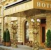 Гостиницы в Кущевской