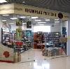 Книжные магазины в Кущевской