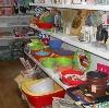 Магазины хозтоваров в Кущевской