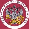 Налоговые инспекции, службы в Кущевской