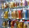 Парфюмерные магазины в Кущевской
