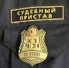 Судебные приставы в Кущевской