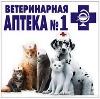 Ветеринарные аптеки в Кущевской