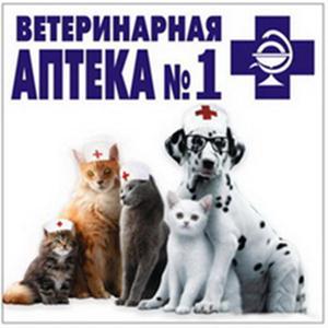 Ветеринарные аптеки Кущевской
